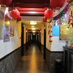 Hall Xinyuan Inn - Beijing