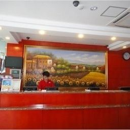 Hall Hanting Inn (Gulou) - Ningbo Fotos