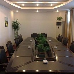 Conference room GreenTree Inn Shanghai North Bund Business Hotel