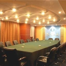 Conference room Hubei Jiuye Plaza - Wuhan