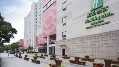 Hotelempfehlung - Holiday Inn NANJING AQUA CITY - Nanjing