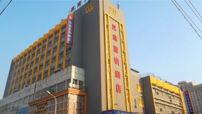 Hotelempfehlung - Hanting Hotel Beijing South Railway Station Branch - Peking