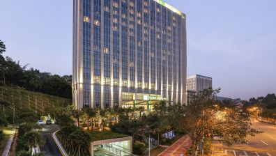 Hotelempfehlung - Holiday Inn GUANGZHOU SCIENCE CITY - Guangzhou