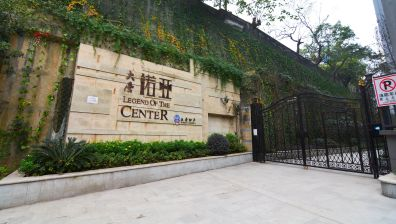 Hotelempfehlung - Hotel Sweetome Serviced Apartment Chongqing Datang Nuoya - Chongqing