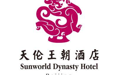certificat / logo Sunworl