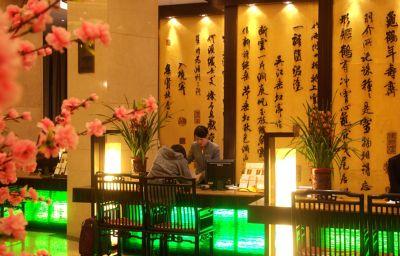 Yi_He-Yiwu-Empfang-1-259716.jpg