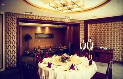 Restaurant Yi He