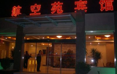 HKY_AIRPORT_BUSINESS_HOTEL-Beijing-Exterior_view-1-405344.jpg