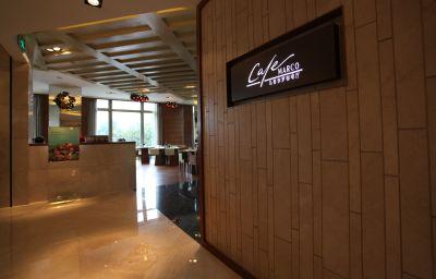 Restaurant Marco Polo Wuhan