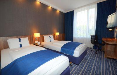 Camera doppia (Standard) Holiday Inn Express DRESDEN CITY CENTRE