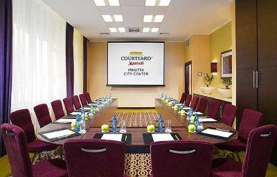 Courtyard_Irkutsk_City_Center-Irkutsk-Room-6-540472.jpg