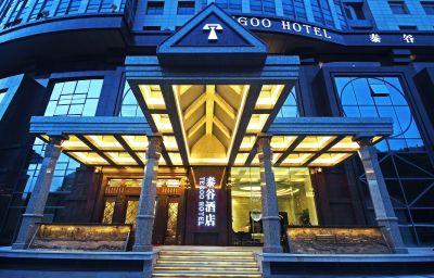 Tegoo-Xiamen-Exterior_view-3-545792.jpg