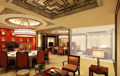 Restaurant Conrad Macao Cotai Central