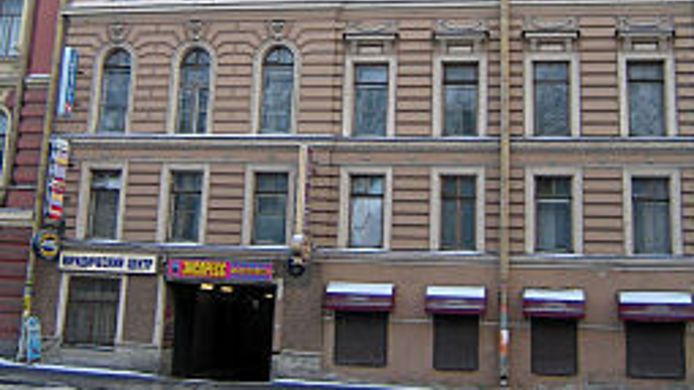 Exterior view Rinaldi on at Moscovsky