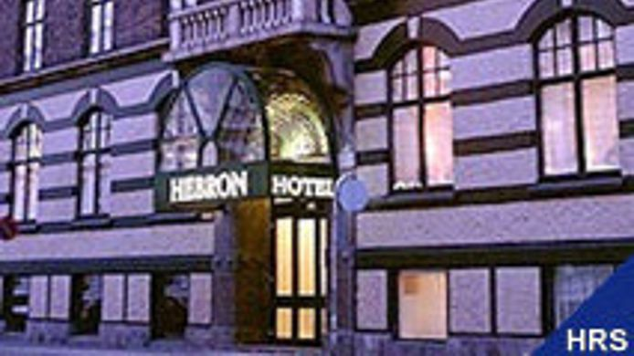 Exterior view Best Western Hebron
