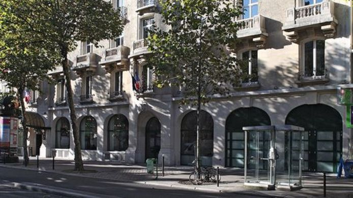 Exterior view Holiday Inn PARIS - GARE DE LYON BASTILLE
