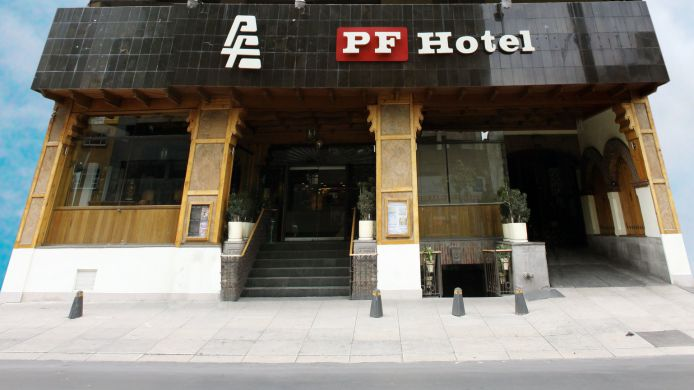 Exterior view HOTEL PF