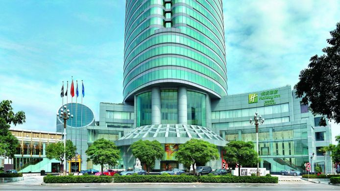 Exterior view Holiday Inn ZHUHAI