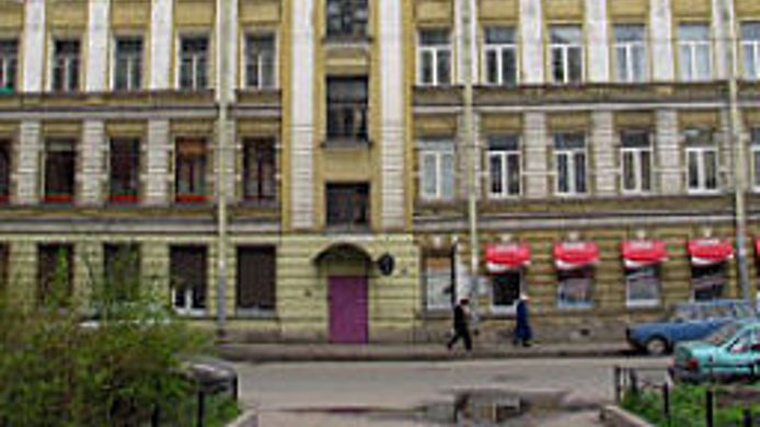 Exterior view Rinaldi on Egorova