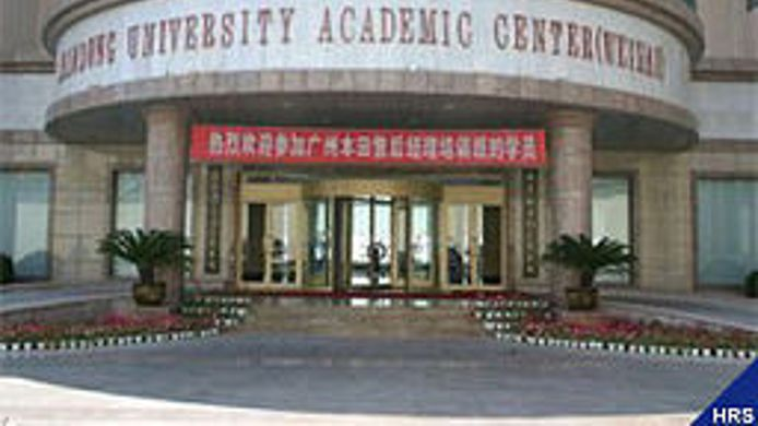 Exterior view SHANDONG UNIVERSITY ACADEMIC CENTER