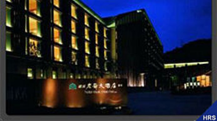 Exterior view HOTEL ROYAL CHIAO HSI