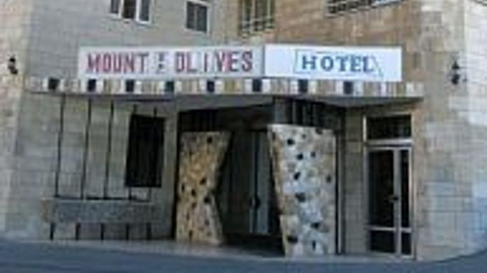 Exterior view MOUNT OF OLIVES HOTEL