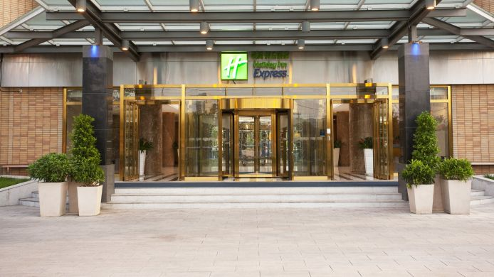 Exterior view Holiday Inn Express SHANGDI  BEIJING