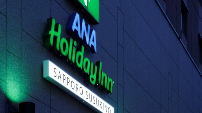 Exterior view Holiday Inn ANA SAPPORO SUSUKINO