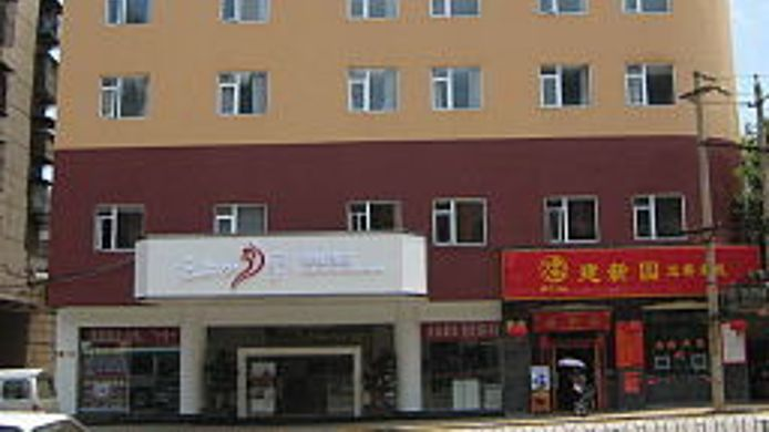 Exterior view Fairyland Hotel Express Xizhan