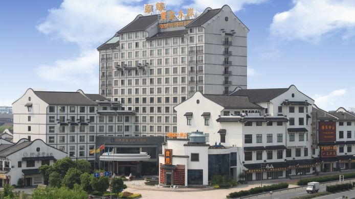 Exterior view Golden Riverside Hotel Wuzhen