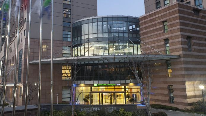 Exterior view Holiday Inn Express SHANGHAI WUJIAOCHANG