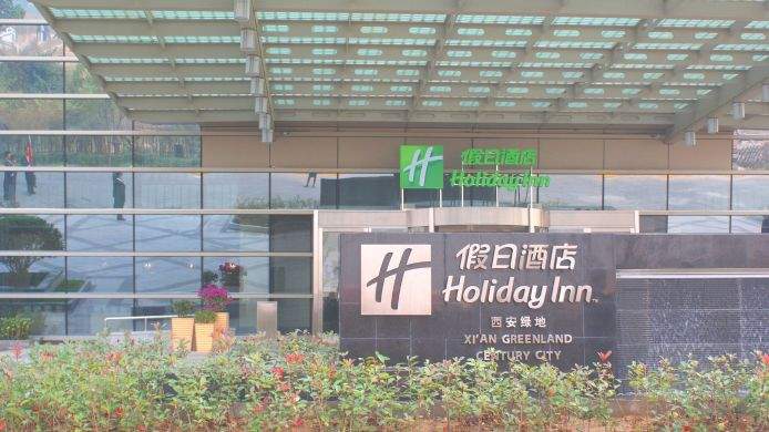 Exterior view Holiday Inn XI'AN GREENLAND CENTURY CITY
