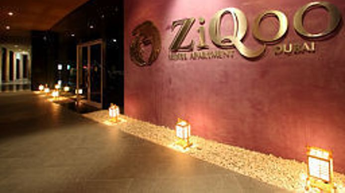 Exterior view ZiQoo Hotel Apartments