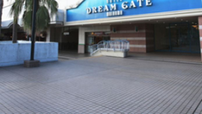 Exterior view Dream Gate Maihama