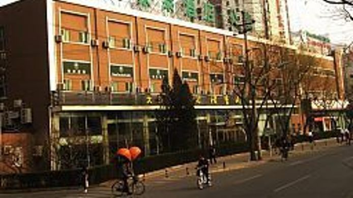 Exterior view Green Tree Apartment Guang Ming Qiao