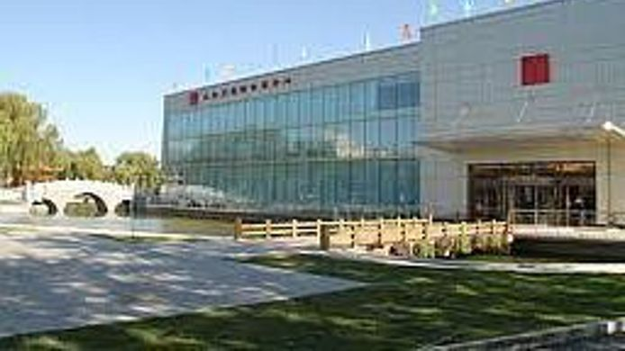 Exterior view Dahongmen International Exhibition