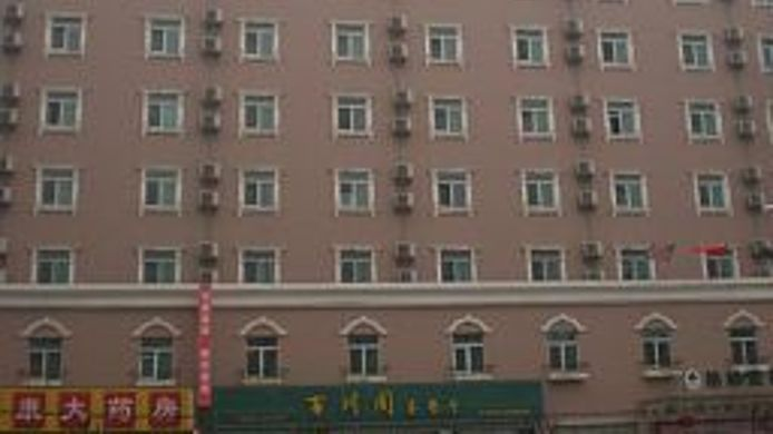 Exterior view Green Tree Inn Wuchang Railway Station East Square Business