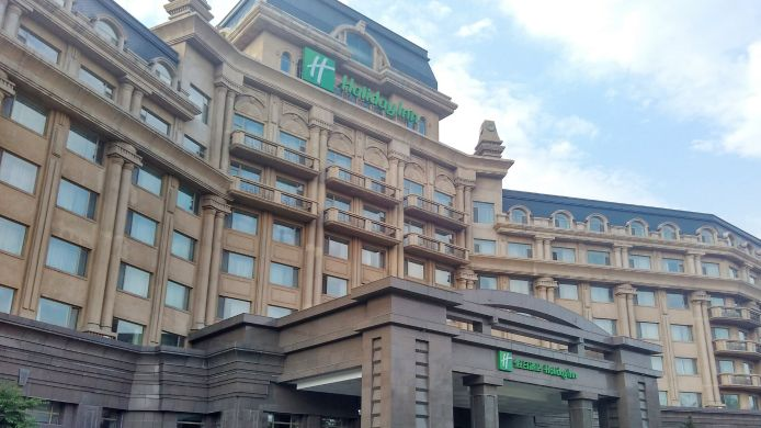 Exterior view Holiday Inn MUDANJIANG