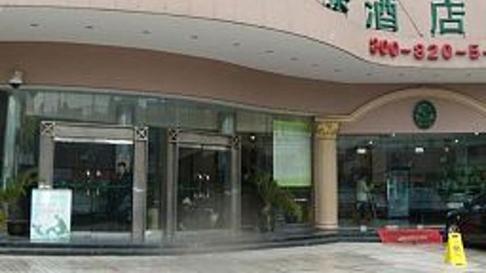 Exterior view Green Tree Inn Changyang Road