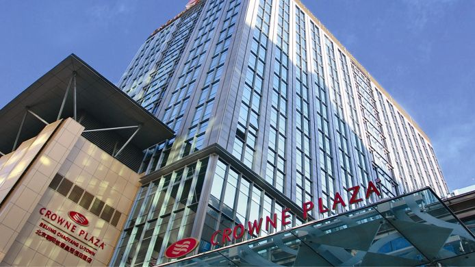 Exterior view Crowne Plaza BEIJING CHAOYANG U-TOWN