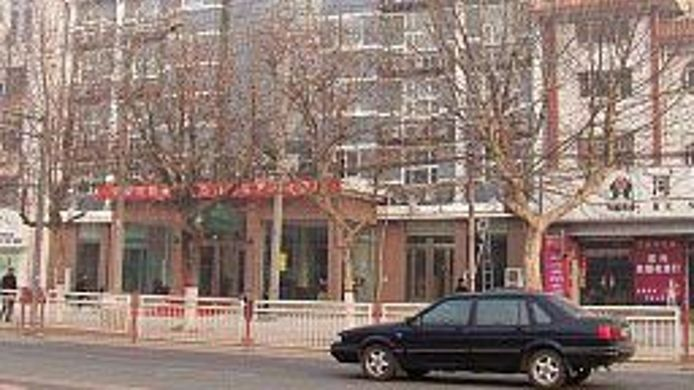 Exterior view Green Tree Inn Puyang Oil-field Headquarters Hotel