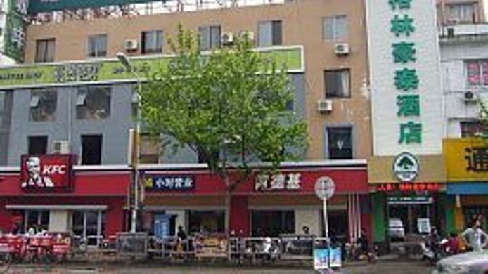 Exterior view Green Tree Inn Renmin Middle Road