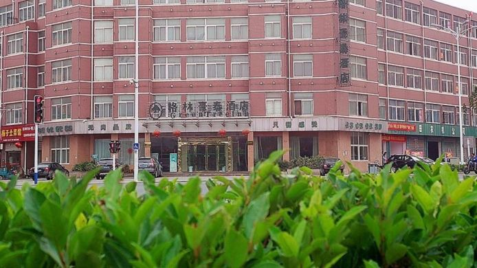 Picture Green Tree Inn Xiangyang Road