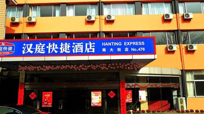 Picture Hanting Hotel South Avenue