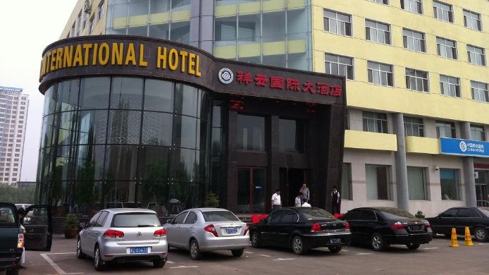 Exterior view Xiangyun International Hotel