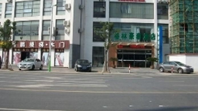 Exterior view Green Tree Inn Tongzhou District  East Bihua Road Business Hotel