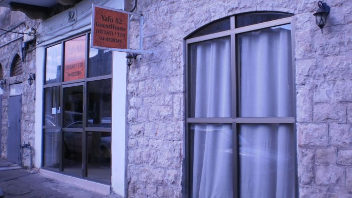 Exterior view Yaffo 82 Guesthouse