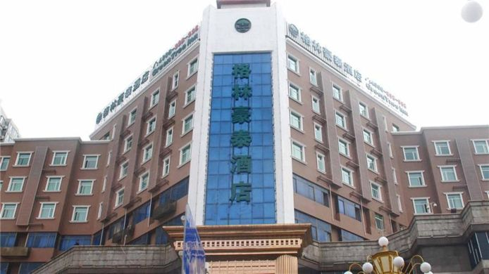 Picture Green Tree Inn Haiyang Road Tiancheng Business Hotel