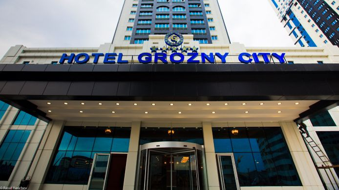 Picture Hotel Grozny City