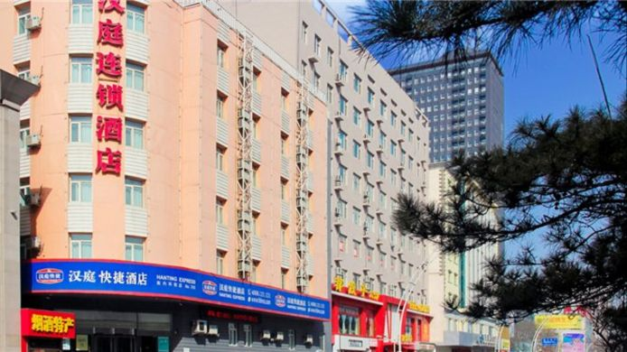 Picture Hanting Hotel South Neihuan Street